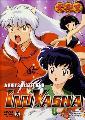 Inuyasha - 11 x 17 Movie Poster - Style C