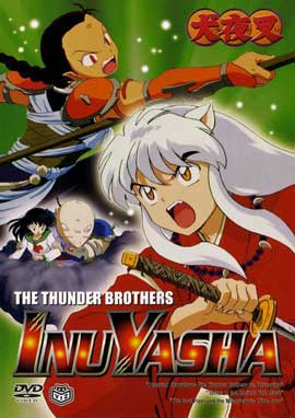 Inuyasha - 11 x 17 Movie Poster - Style A