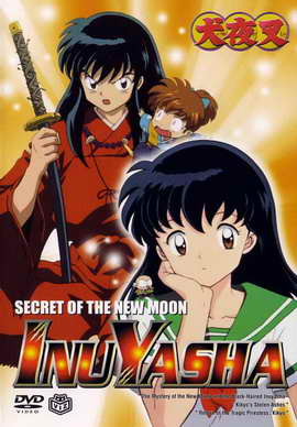 Inuyasha - 27 x 40 Movie Poster - Style D