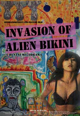 Invasion of Alien Bikini - 43 x 62 Movie Poster - Bus Shelter Style A