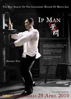 Ip Man 2 - 11 x 17 Movie Poster - Australian Style A