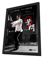 Ip Man 2 - 11 x 17 Movie Poster - Chinese Style A - in Deluxe Wood Frame