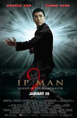 Ip Man 2 - 11 x 17 Movie Poster - Style A