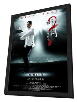 Ip Man 2 - 27 x 40 Movie Poster - Chinese Style G - in Deluxe Wood Frame