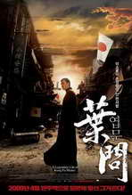 Ip Man - 27 x 40 Movie Poster - Korean Style A