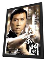 Ip Man - 11 x 17 Movie Poster - Chinese Style A - in Deluxe Wood Frame
