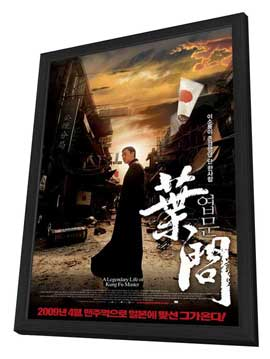 Ip Man - 11 x 17 Movie Poster - Korean Style A - in Deluxe Wood Frame