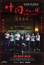 IP Man: The Final Fight - 27 x 40 Movie Poster - Chinese Style B
