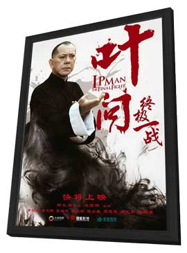 IP Man: The Final Fight - 27 x 40 Movie Poster - Chinese Style A - in Deluxe Wood Frame