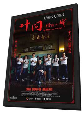 IP Man: The Final Fight - 11 x 17 Movie Poster - Chinese Style B - in Deluxe Wood Frame