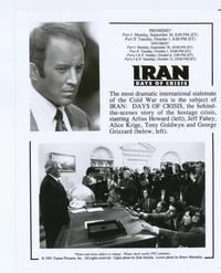 Iran Days of Crisis - 8 x 10 B&W Photo #1