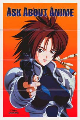 Iria: Zeiram the Animation - 11 x 17 Movie Poster - Style A
