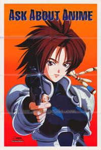 Iria: Zeiram the Animation - 27 x 40 Movie Poster - Style A