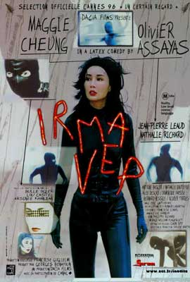 Irma Vep - 27 x 40 Movie Poster - Style A
