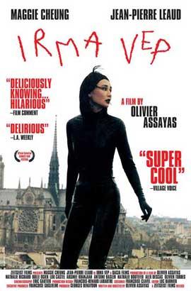 Irma Vep - 11 x 17 Movie Poster - Style B