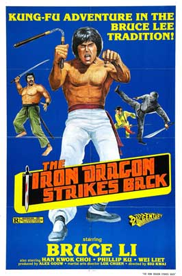 Iron Dragon Strikes Back - 27 x 40 Movie Poster - Style A