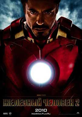 Iron Man 2 - 11 x 17 Movie Poster - Russian Style A