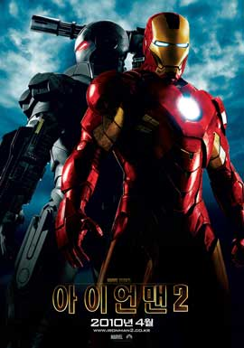Iron Man 2 - 27 x 40 Movie Poster - Korean Style B