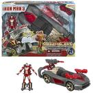 Iron Man - 3 Assemblers Battle Vehicle