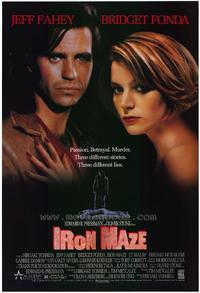 Iron Maze - 11 x 17 Movie Poster - Style A