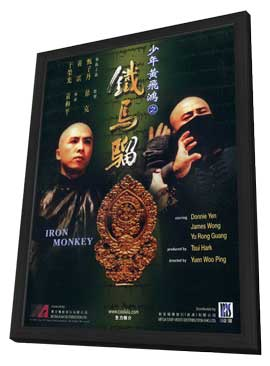 Iron Monkey - 11 x 17 Movie Poster - Hong Kong Style A - in Deluxe Wood Frame