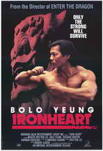 Ironheart - 27 x 40 Movie Poster - Style A