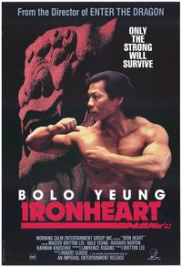 Ironheart - 43 x 62 Movie Poster - Bus Shelter Style A