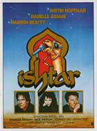 Ishtar - 11 x 17 Movie Poster - French Style A