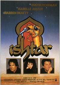 Ishtar - 11 x 17 Movie Poster - German Style B