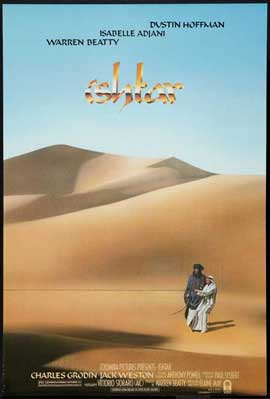 Ishtar - 27 x 40 Movie Poster - Style D