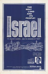 Israel - 11 x 17 Movie Poster - Style A