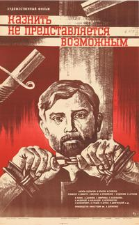 It is Obviously Not Possible to Execute - 27 x 40 Movie Poster - Russian Style A