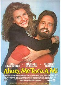 It's My Turn - 27 x 40 Movie Poster - Spanish Style A