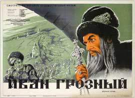 Ivan the Terrible - Part I - 11 x 17 Poster - Foreign - Style A