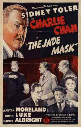 The Jade Mask - 11 x 17 Movie Poster - Style A
