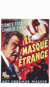The Jade Mask - 14 x 22 Movie Poster - Belgian Style A