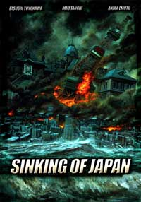 Japan Sinks - 11 x 17 Movie Poster - Style B