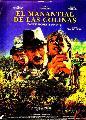 Jean de Florette - 27 x 40 Movie Poster - Spanish Style A