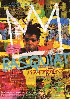 Jean-Michel Basquiat: The Radiant Child - 27 x 40 Movie Poster - Japanese Style A
