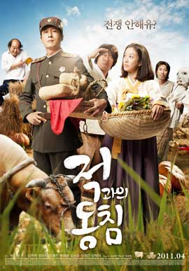 Jeok-gwa-eui Dong-chim (In Love and War) - 11 x 17 Movie Poster - Korean Style A