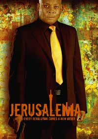Jerusalema - 27 x 40 Movie Poster - Style A
