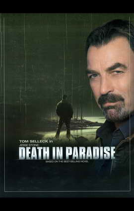 Jesse Stone: Death in Paradise - 11 x 17 Movie Poster - Style A