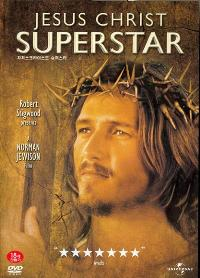 Jesus Christ Superstar - 27 x 40 Movie Poster - Korean Style A