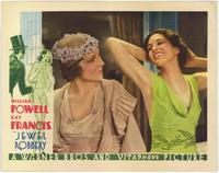 Jewel Robbery - 11 x 14 Movie Poster - Style A