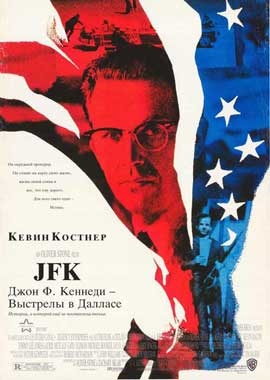 JFK - 11 x 17 Movie Poster - Russian Style A