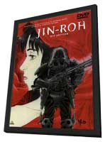 Jin Roh: The Wolf Brigade - 11 x 17 Movie Poster - Style A - in Deluxe Wood Frame