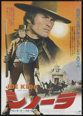 Joe Kidd - 11 x 17 Movie Poster - Japanese Style A