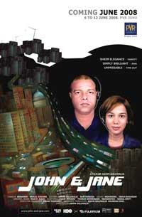 John & Jane - 11 x 17 Movie Poster - Style A