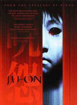 Ju-on: The Curse - 11 x 17 Movie Poster - Style A