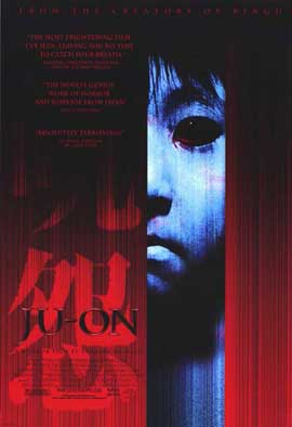 Ju-on: The Grudge - 11 x 17 Movie Poster - Japanese Style B